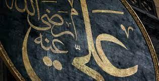 The martyrdom of Imam Ali (a)
