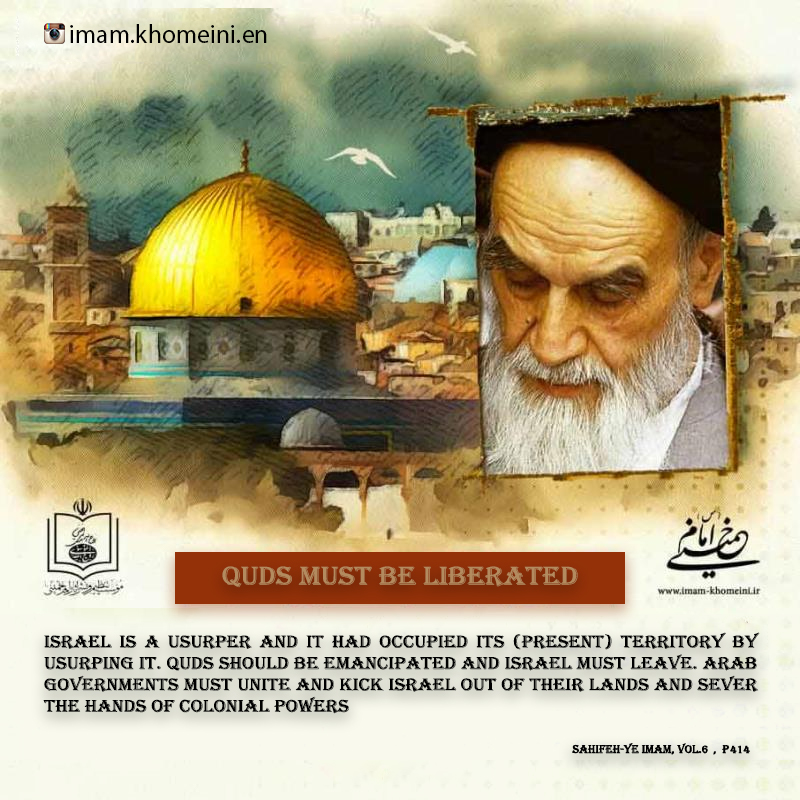 Quds must be liberated