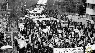 Iranians benefited tremendously from the 1979 Islamic Revolution