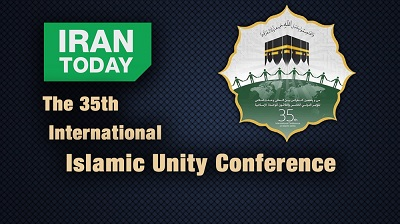 Scholars` views participating at 35th Islamic unity conference in Tehran