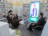 The 26th International Book Fair Kicks Off
