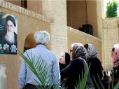 Religious Minorities on the Tour of Khomein