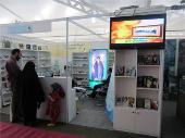 The 26th International Book Fair Kicks Off-3
