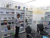 The 26th International Book Fair Kicks Off-1