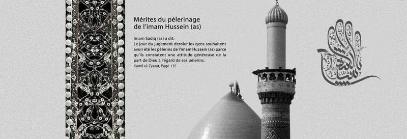 Citation de l'Imam Khomeini