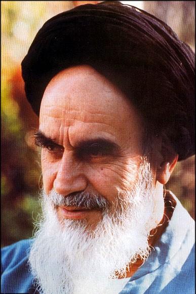 Antécédent de l`Imam Khomeini