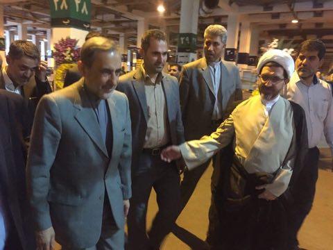 Machhad accueille la 7ème Foire des Films islamiques