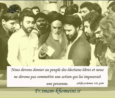 La présidentielle iranienne