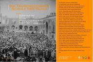 Workshop à Berlin: le millénaire de l'école chiite