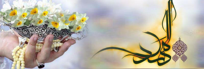 """L`Imam Khomeiny:  """"Moi je souhaite si Allah le veut l'arrivée du Jour où se réalisera la Promesse certaine de DIEU et où les déshérités deviendront propriétaires de la terre."""""""