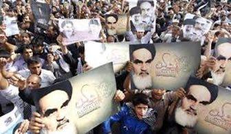 Le 28ème anniversaire de la disparition de l'Imam Khomeini