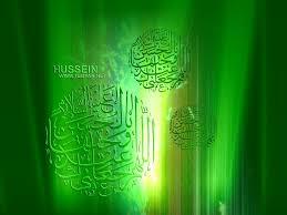 Commémoration de la naissance de l'Imam Hussain (Que La Paix de DIEU soit sur lui) et du jour de la sentinelle