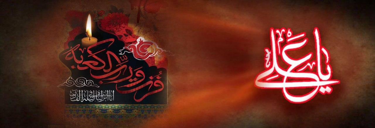 """L`Imam Khomeini: """" Celui qui reste éveillé pour faire des actes d'adoration pendant la nuit de Al-Qadr, par foi et en recherchant uniquement l'agrément de Allâh , ses péchés antérieurs lui seront pardonnés."""""""
