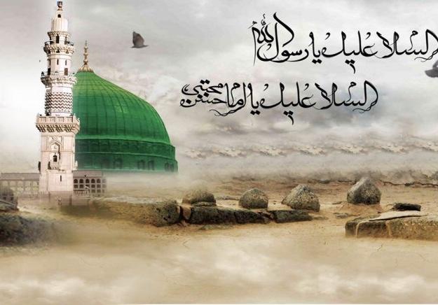 le 28 de mois de Safar l'anniversaire du décès du Prophète (P)