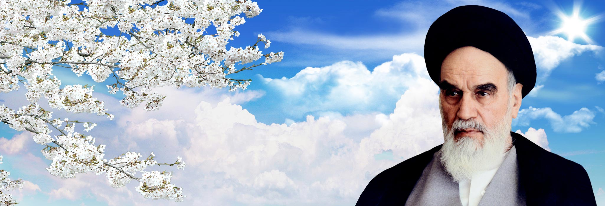 """L`Imam Khomeini: """"Je demande à DIEU Béni et Exalté soit-Il durant cette nouvelle année la grandeur de l'Islam, la grandeur des musulmans et la grandeur de la noble Nation islamique et je souhaite durant celle-ci que tout devienne nouveau, avec l'arrivée d'une nouvelle conduite et l'émergence de nouveaux actes afin que tous se donnent la main pour construire ce pays."""""""