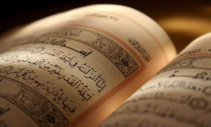 Le Surate al Qadr