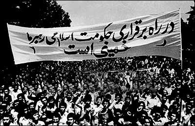 Le visage de l`Iran est aujourd`hui fleuri