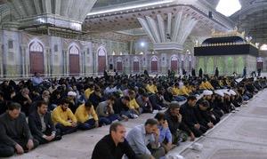 La cérémonie de la lecture de la Ziyârat d`Achoura au mausolée de l`Imam Khomeiny