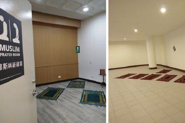 Ouverture des salles de prière musulmanes à Forest Park à Taïwan