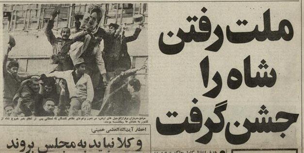 Le 26 Dey, le jour d la fuite de Shah