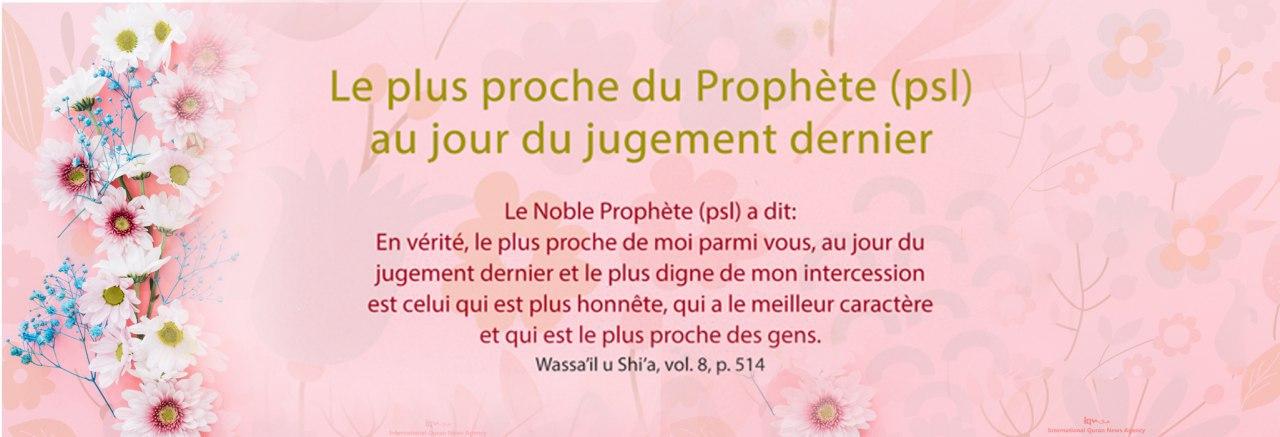 Le plus proche du prophète (pls) au jour du jugement dernier