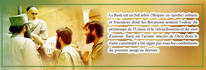 "L`Imam Khomeiny: ""Le Basij est un bel arbre."""