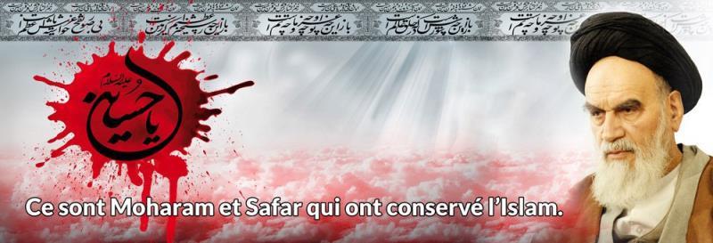 """L`Imam Khomeiny: """"Ce sont Moharam et Safar qui ont conservé l'Islam."""""""