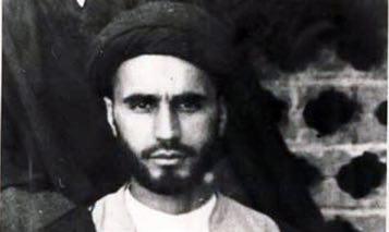 Comment le nom de famille de l'Imam Khomeiny a-t-il été choisi?