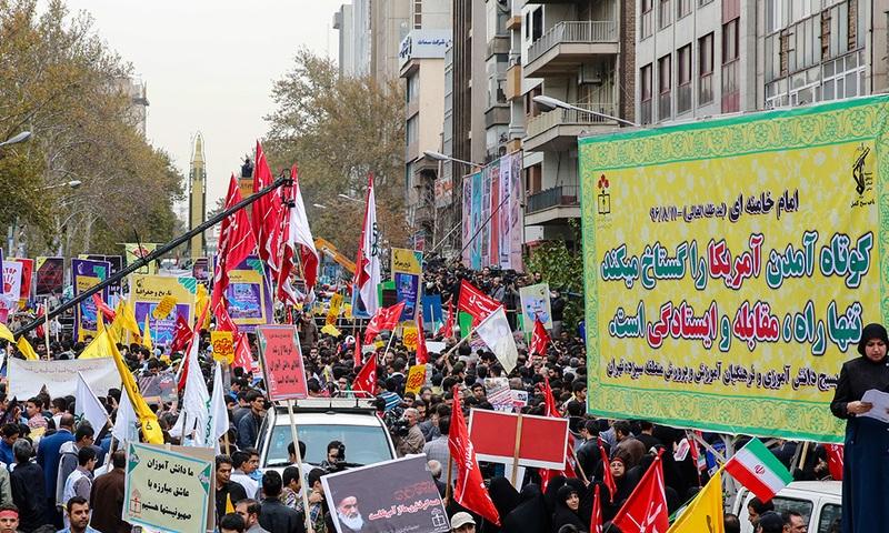 13 Aban ; Jour de l'Elève en Iran