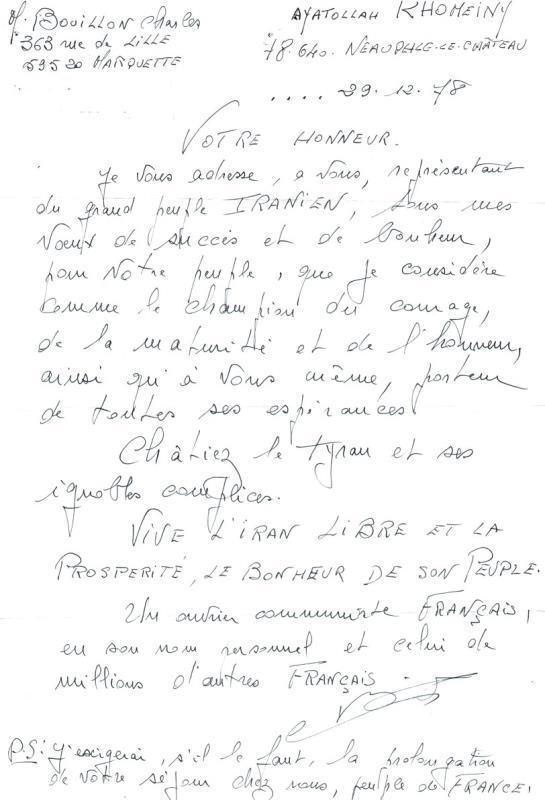 Demande affectueuse d`un Français de l`Imam Khomeiny