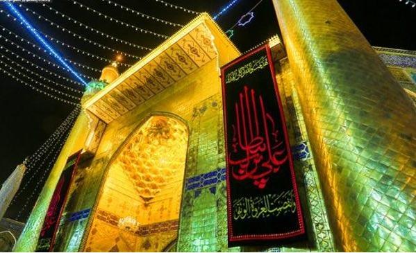 Les nuits de Ghadre au Mausolée Saint de l`Imam Ali (PBUH)