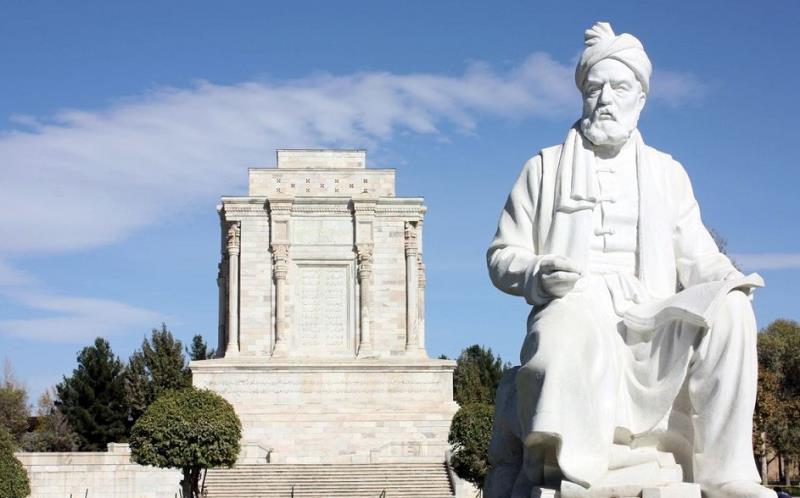 Journée de la sauvegarde de la langue persane le 25 du mois d'Ordibehesht