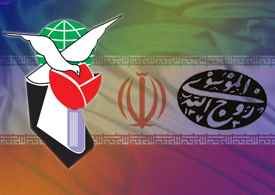 Jour anniversaire de la fondation de Bonyad Shahid va Omur-e Isârgarân