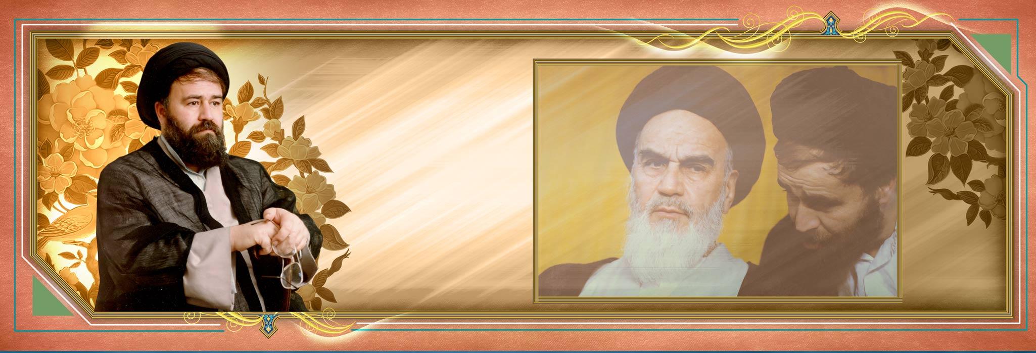 """Ayatollah Khamenei: """"Monsieur Hadj Ahmad Khomeini était un homme compétent et de mérite. Il était auprès de l'Imam un élément indispensable et sans pareil. """""""