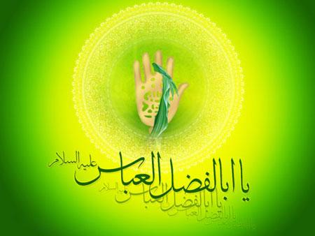 L'anniversaire de la naissance de Hazrat Abolfazl  Al-Abbas  (Que La Paix de DIEU soit sur lui) a été nommé Jour des anciens combattants.