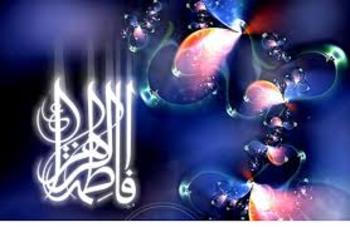 Discours de l'Imam Khomeini à l'occasion de la journée de la femme