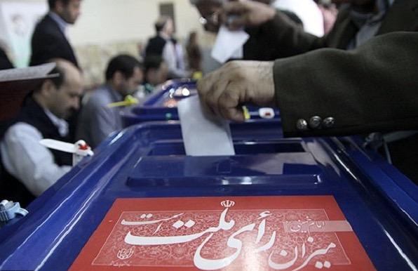 L`élection présidentielle: ouverture des bureaux de vote