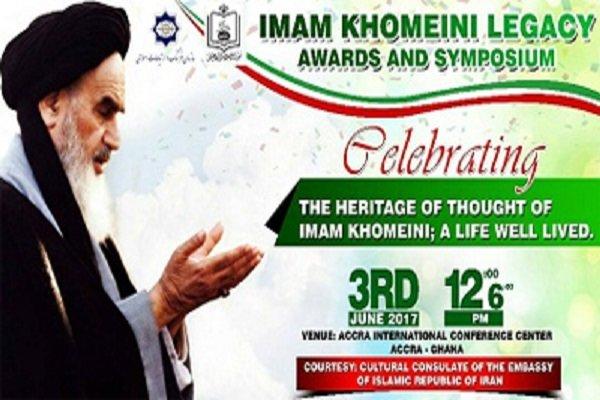 La Conférence sur l'héritage intellectuel de l'Imam Khomeini se tiendra au Ghana