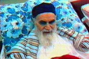 Quel était sa préoccupation d'esprit au sujet de Ayatollah Khomeini