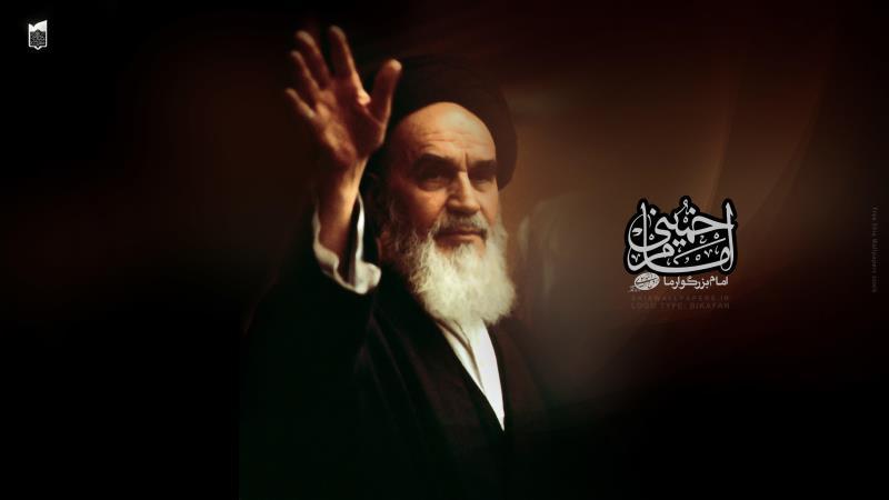 Derniers jours de la vie de l`Imam Khomeini