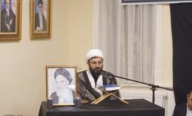 La 28ème cérémonie de la commémoration d'Imam Khomeini à La Haye