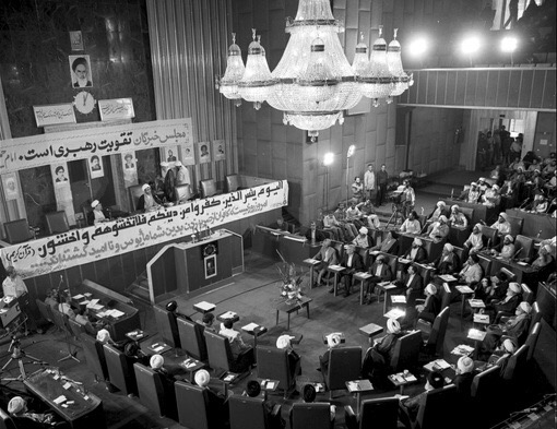 Le 14 juillet 1983- L`ouverture de la première session de l`Assemblée des experts