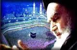 La Philosophie Des Rites Du Pèlerinage Selon L'Imam Khomeini