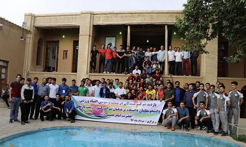 L`ambiance de la maison historique de l`Imam Khomeiny en été