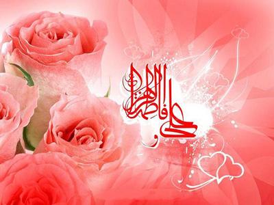 Aucune autre personne mise à part le saint Imam Ali (as) n'aurait pu mériter d'épouser la sainte Fatima Zahra (as) !