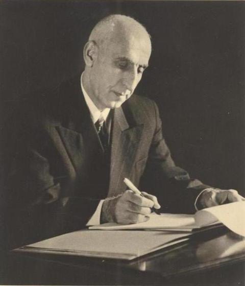Coup d`Etat de 19 août 1953