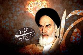 La modestie de l`Imam Khomeiny (Que DIEU sanctifie son noble secret)