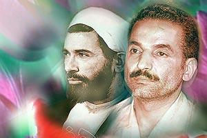 A l`occasion de l`anniversaire du martyr de deux martyrs, Rajaee et Bahonar