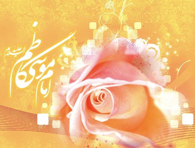 Chiites célèbrent l'anniversaire de son septième Imam, Hazrat Musa al-Kazim