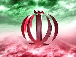 Le Gouvernement islamique